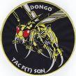 Dongó Tac F(T) Sqn felvarró 19 cm (Sárga és UV hímzés)
